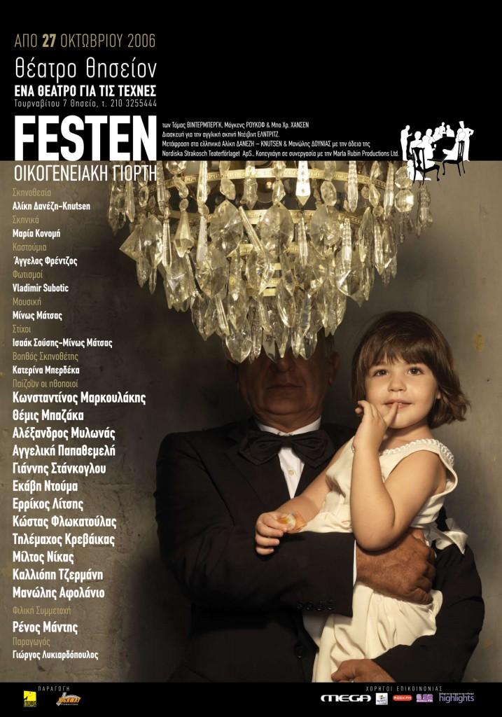 FESTEN-717x1024